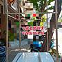 名誠傢俱辦公設備冷凍空調餐飲設備♤ 304白鐵不鏽鋼 組合式餐車3尺 活動式車台 夜市行動攤車 可拆解攜帶式攤車 台 車