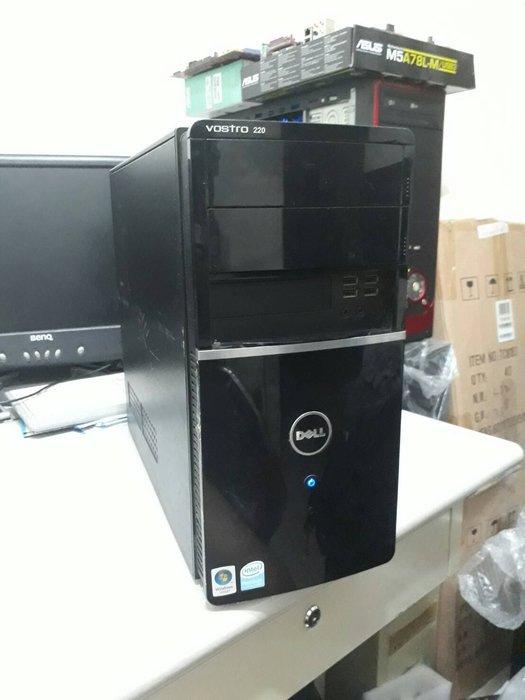 台中,太平,大里,烏日電腦維修 - 中古 INTEL E2200 2.2G 雙核心主機 (限自取/非人為因素保固七天)