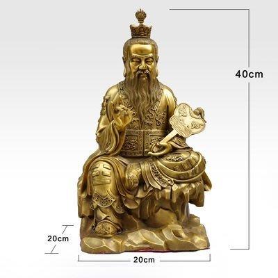 【凡了居】40厘米黃色 純銅佛像神像太上老君道教三清銅像家居裝飾工藝品 雙福391