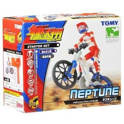 變形金剛~日本 TOMY 韋馱天翔 海王星 NEPTUNE 腳踏車 自行車 特技車 (含發射器)