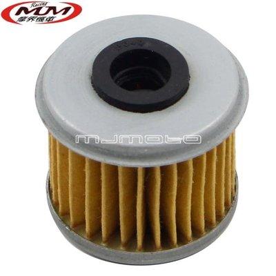 通用本田機車CRF450 CRF250 CRF150改裝黃色機油濾芯機油濾清器