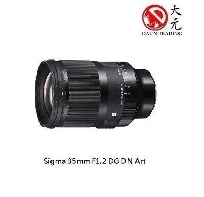 *大元˙高雄*【新鏡上市】Sigma 35mm F1.2 DG DN Art 廣角定焦 大光圈