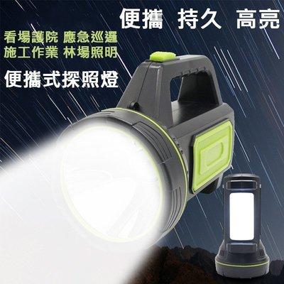 【台灣發貨】LED強光USB側燈手電筒 工作燈 檯燈 警示燈 手電筒 手提燈 釣魚燈 草坪燈 遠程狩獵 遠射 探照燈