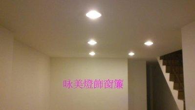矽酸鈣輕隔間-造型天花板-矽酸鈣天花板-石膏板輕鋼架