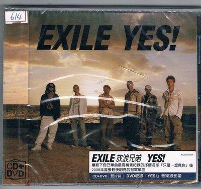[鑫隆音樂]日本CD-放浪兄弟: YES ! (CD+DVD初回限定) AVJSG40446/A (全新) /免競標