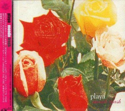 K - Playa - Mondo Trash - 日版 - NEW
