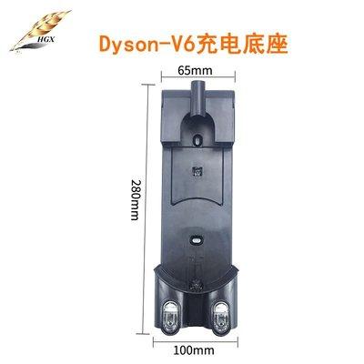 適配Dyson戴森手持式吸塵器配件V6 DC74充電底座支架
