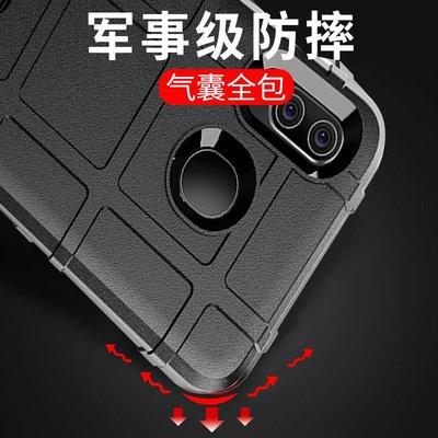 三星 A70 A50 A30 A20 手機殼 護盾防護 四角氣囊 軍工保護 磨砂手感 攝像頭保護 全殼全包 防摔抗震 套