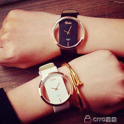 日和生活館 女生手錶時尚手錶女學生時裝錶透明鏤空個性手錶復古錶S686