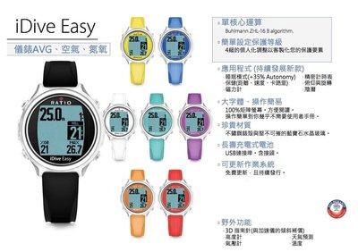 台灣潛水---RATIO 潛水電腦錶