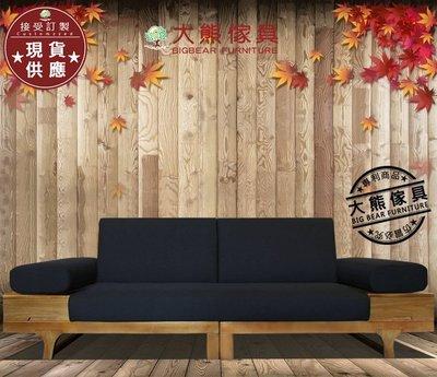【大熊傢俱】DG-6 原木椅 實木沙發 現代 布沙發 北歐布沙發 日式和風沙發 懶人椅 休閒椅 四人座