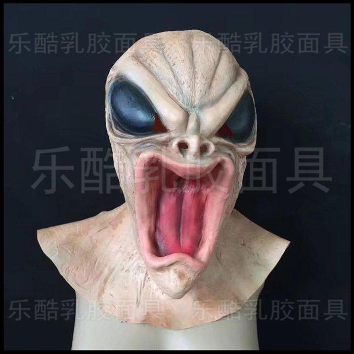 萬圣節恐怖大嘴異形外星人頭套老人僵尸魔鬼面具酒吧舞會表演道具