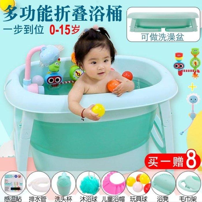 大 可折   浴桶家用游泳新生儿童泡澡洗澡桶小孩 儿洗澡浴盆
