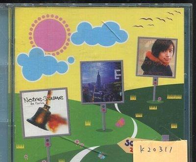 *真音樂* SONY MUSIC MONTHLY SAMPLER MARCH 2000 2CD 二手 K20311