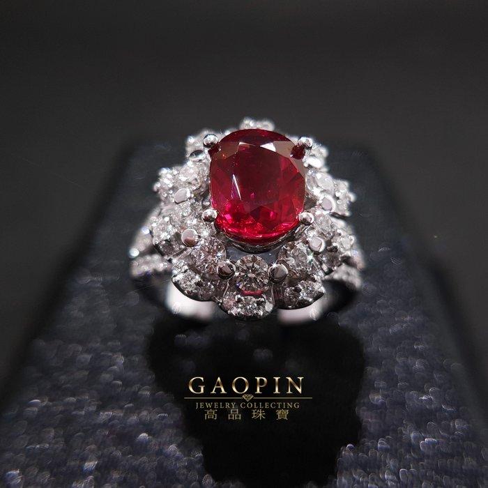 【高品珠寶】LOTUS 2.02克拉無燒鴿血紅紅寶石戒指 LOTUS國際證書 女戒 18K鑽石#2423
