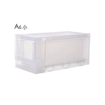 6入免運/LF3121/A6單層抽屜盒/FINE桌上抽屜整理箱/文件收納/A6紙張收納盒/辦公室收納另有A4A5文件分類