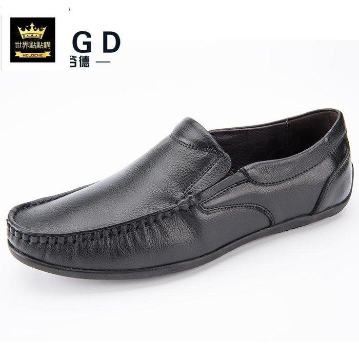 夏季男鞋透氣真皮男士商務休閒皮鞋男韓版潮鞋子新款 豆豆鞋 男