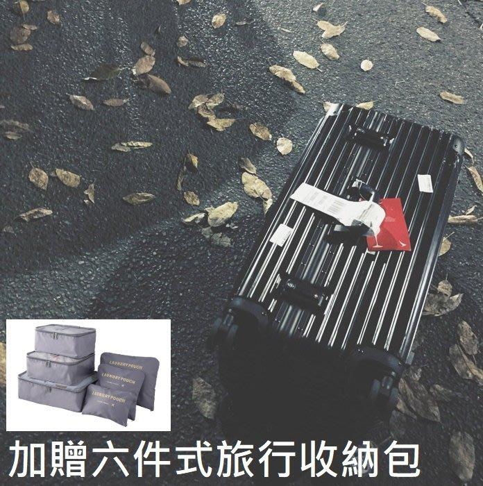 《HelloMiss》32吋 運動款 加大 超大 鋁框 硬殼 拉桿箱 旅行箱 行李箱 出國 冰箱 Sport 運動版