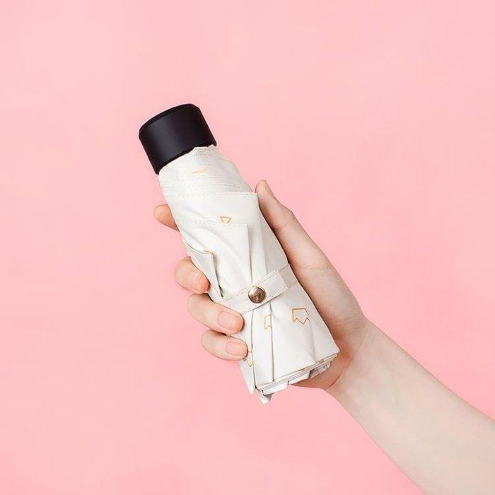防紫外線雨傘 方便攜帶 五折晴雨傘兩用女折疊口袋超輕小迷你遮陽太陽傘自動防曬防紫外線【森點嚴選】