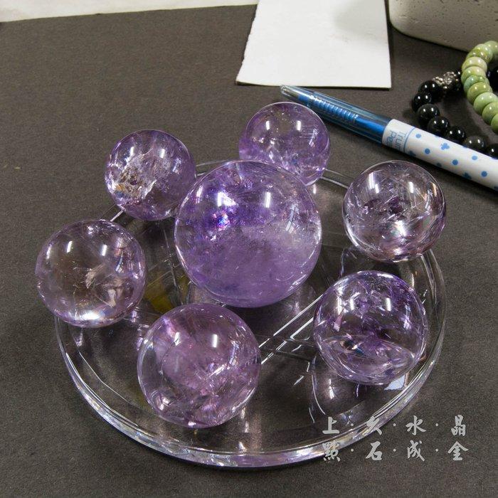 『上久水晶』【天然清透紫水晶七星陣】【241g】台中紫晶球批發