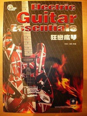 ☆ Tony Music 唐尼樂器︵☆電吉他有聲教材-狂戀瘋琴全新到書!!(附雙CD)