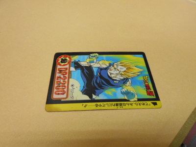 。賣書編年史之果醬罐子書局。七龍珠。/。6.5x9cm。/。內編~270。//。。超。///。請細看照片。