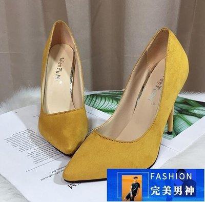 超高跟鞋女鞋41-43大碼絨面淺口尖頭細跟百搭潮【完美男神】