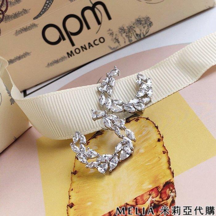 Melia 米莉亞代購 商城特價 數量有限 每日更新 19ss APM MONACO 飾品 耳釘 橄欖枝U型 明星款