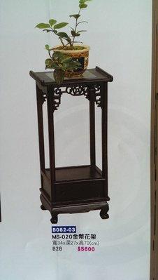 (木製花架 旋關桌 木製展示桌)塑鋼流理台安裝廚具櫃,塑鋼吊櫃12衣櫃【亞毅家具】