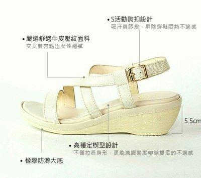 專櫃品牌、真皮繫帶中跟涼鞋(跟高5.5cm)、MIT製全真皮材質