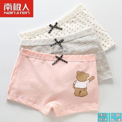 【全場9折】兒童內褲棉質寶寶小孩女孩少...