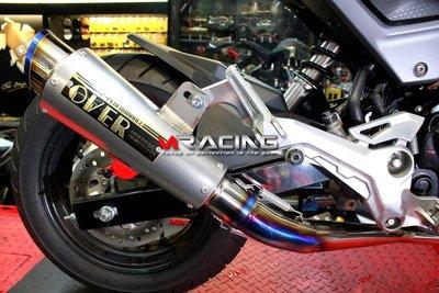 【炫富精品工作室】OVER RACING MSX125 鈦合金 排氣管 喇叭樣式 / 消音塞