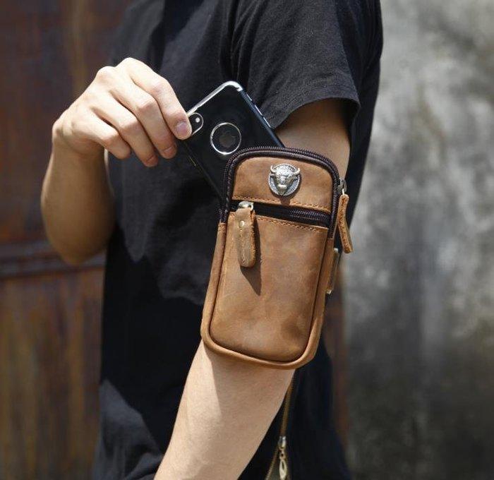 2018新款運動裝備 瘋馬皮跑步手臂包手機包 臂包