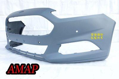 ※寶捷國際※ 15 16 17 MONDEO 2011326 前保桿 OE款 有噴/有雷4 台灣製造