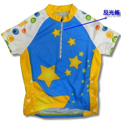 FMA自行車衣,透氣、快乾兒童車衣中性款 星星造型 台灣製造「喜樂屋戶外」