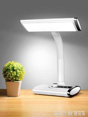 檯燈LED護眼檯燈書桌大學生宿舍可充電臥室小學生兒童學習閱讀燈 igo