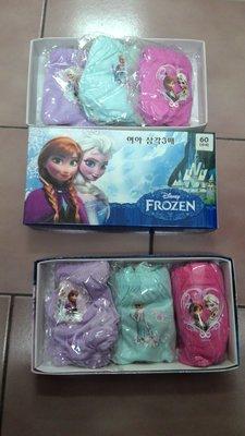 韓國進口 Frozen 冰雪奇緣 兒童內褲組 3件一組 新款上市 現貨特價
