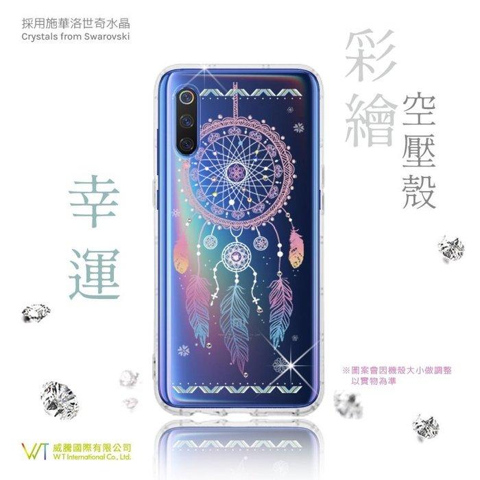 【WT 威騰國際】MIUI 小米9_『幸運』施華洛世奇水晶 彩繪空壓 軟殼 保護殼
