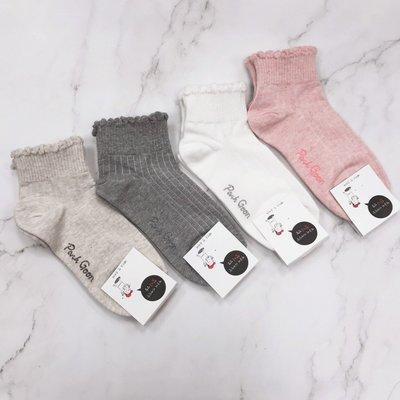 韓國襪子 優雅女襪 波紋公主風 中短襪
