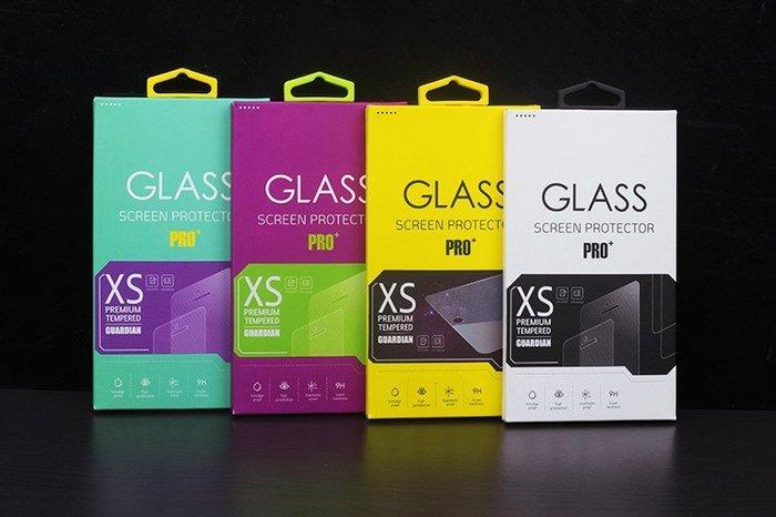 鋼化玻璃保護貼 J7 Prime J5 J3 J2 Prime C9 Pro 玻璃貼 鋼化膜 靜電吸附 貼膜 保護貼