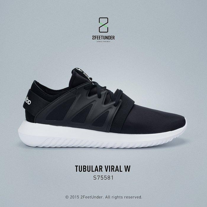 2FeetUnder - Adidas Originals Tubular Viral W S75581 黑白