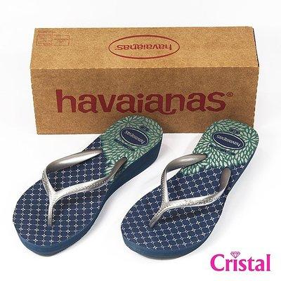 HAVAIANAS 小厚底 High Light II  高跟 3.5公分  印花圖案楔型鞋 『夢工場Cristal』