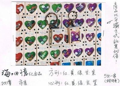 【佳樺台灣紀念品222-4舖】300個...