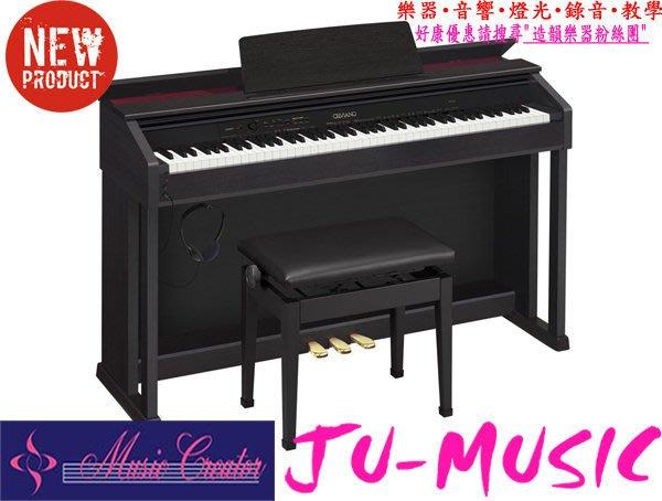 造韻樂器音響- JU-MUSIC - CASIO AP-460 數位鋼琴 電鋼琴 AP-450 展示品 優惠價