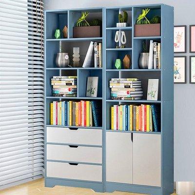 書櫃書架落地簡約桌上現代簡易臥室置物架創意學生自由組合小書櫃