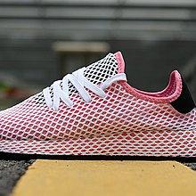 D-BOX  Adidas Deerupt Runner 粉色 女鞋 輕盈 慢跑鞋