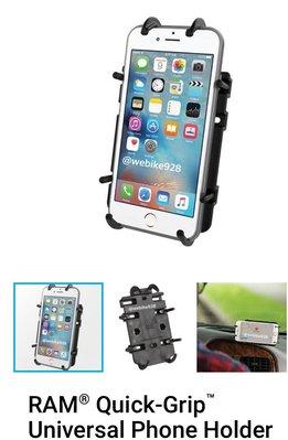 [阿群部品]美國 RAM Quick-Grip Phone Holder RAM-HOL-PD3U PD4U XL 爪子型 章魚 手機夾 手機架 終身保固公司貨
