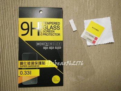 ASUS ZenFone 5 2018/ ZE620KL 6.2吋(非滿版) 鋼化玻璃保護貼/玻璃貼/保護膜- 疏水疏油