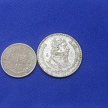 ☆承妘屋☆1962年墨西哥銀幣~D002
