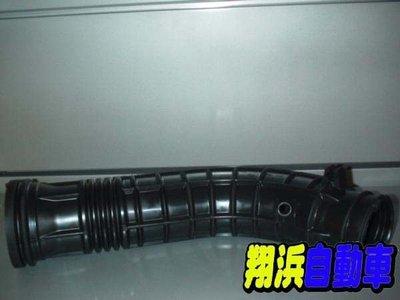 【翔浜車業】HONDA(純正)DC2 B18C 進氣軟管(K6雙凸引擎)